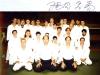 1995ikeda01